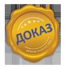 www.dokazmakedonija.mk